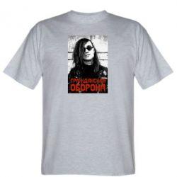 Чоловіча футболка Лєтов