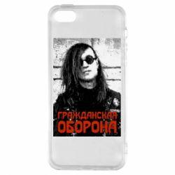 Чохол для iphone 5/5S/SE Лєтов