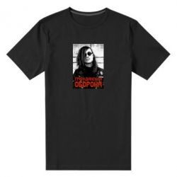 Чоловіча стрейчева футболка Лєтов