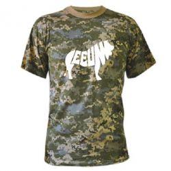 Камуфляжная футболка Лев 2 - FatLine