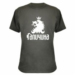 Камуфляжна футболка Лев і Галичина