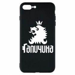 Чохол для iPhone 7 Plus Лев і Галичина