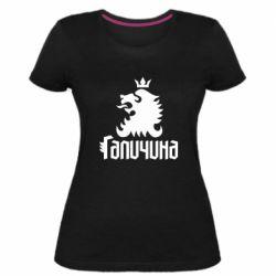 Жіноча стрейчева футболка Лев і Галичина