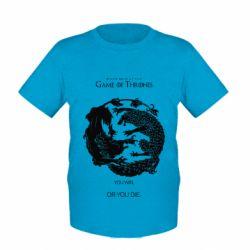 Детская футболка Лев и волк