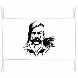 Прапор Лице українського козака