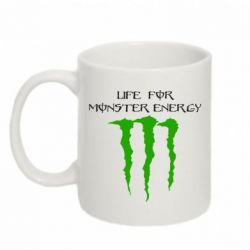 Кружка 320ml Life For Monster Energy - FatLine