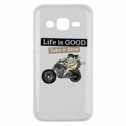 Чохол для Samsung J2 2015 Life is good, take it show