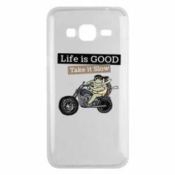 Чохол для Samsung J3 2016 Life is good, take it show