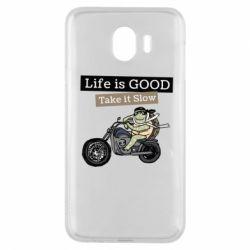 Чохол для Samsung J4 Life is good, take it show