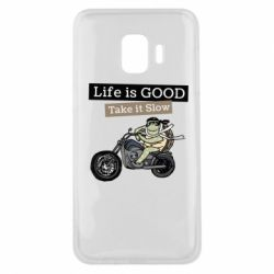 Чохол для Samsung J2 Core Life is good, take it show