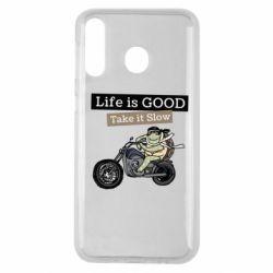 Чохол для Samsung M30 Life is good, take it show