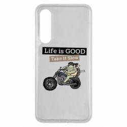 Чохол для Xiaomi Mi9 SE Life is good, take it show
