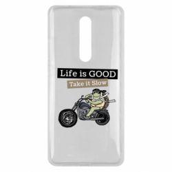 Чохол для Xiaomi Mi9T Life is good, take it show