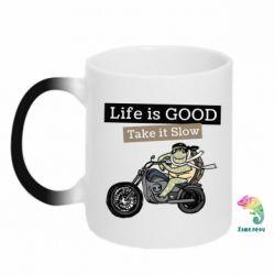 Кружка-хамелеон Life is good, take it show