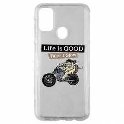 Чохол для Samsung M30s Life is good, take it show
