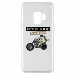 Чохол для Samsung S9 Life is good, take it show