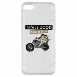 Чохол для iphone 5/5S/SE Life is good, take it show