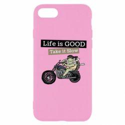 Чохол для iPhone 8 Life is good, take it show