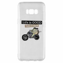 Чохол для Samsung S8+ Life is good, take it show