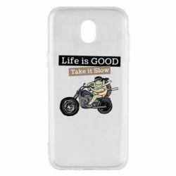 Чохол для Samsung J5 2017 Life is good, take it show