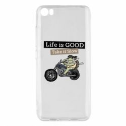 Чохол для Xiaomi Mi5/Mi5 Pro Life is good, take it show