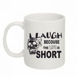 Кружка 320ml Laugh becouse Life is short