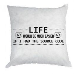 Купить Подушка Life would be much easier if I had the source code, FatLine