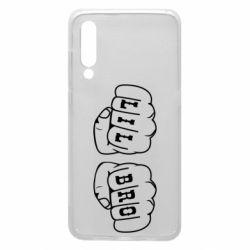 Чехол для Xiaomi Mi9 Lil Вro