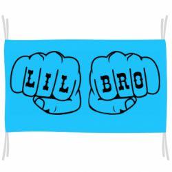 Флаг Lil Вro