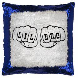 Подушка-хамелеон Lil Вro