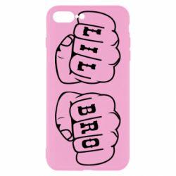 Чехол для iPhone 8 Plus Lil Вro