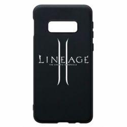 Чехол для Samsung S10e Lineage ll