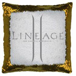 Подушка-хамелеон Lineage ll
