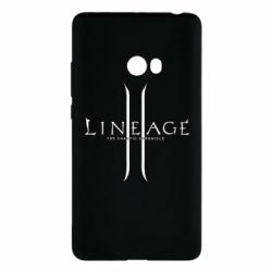 Чехол для Xiaomi Mi Note 2 Lineage ll