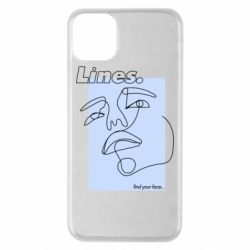 Чохол для iPhone 11 Pro Max Lines art find your face