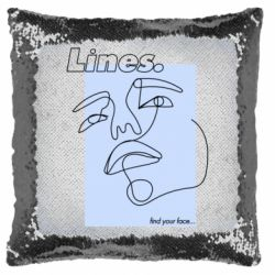 Подушка-хамелеон Lines art find your face