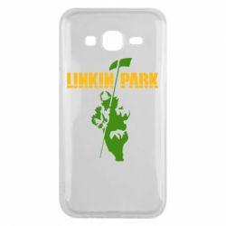 Чехол для Samsung J5 2015 Linkin Park Album