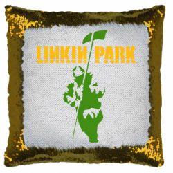 Подушка-хамелеон Linkin Park Album