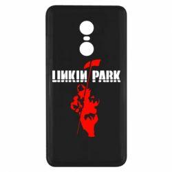 Чехол для Xiaomi Redmi Note 4x Linkin Park Album