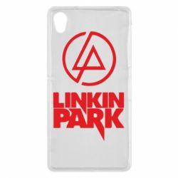 Чехол для Sony Xperia Z2 Linkin Park - FatLine
