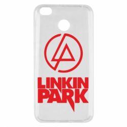 Чехол для Xiaomi Redmi 4x Linkin Park - FatLine