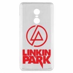 Чехол для Xiaomi Redmi Note 4x Linkin Park - FatLine