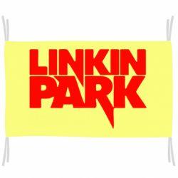 Прапор Лінкін Парк