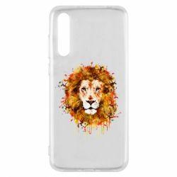 Чохол для Huawei P20 Pro Lion Art - FatLine