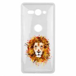Чохол для Sony Xperia XZ2 Compact Lion Art - FatLine