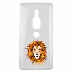 Чохол для Sony Xperia XZ2 Premium Lion Art - FatLine