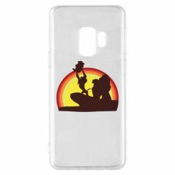 Чехол для Samsung S9 Lion king silhouette