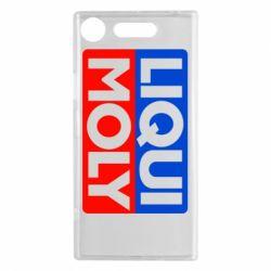 Чехол для Sony Xperia XZ1 LIQUI MOLY - FatLine