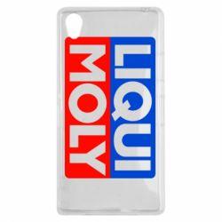 Чехол для Sony Xperia Z1 LIQUI MOLY - FatLine