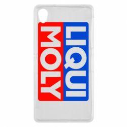 Чехол для Sony Xperia Z2 LIQUI MOLY - FatLine